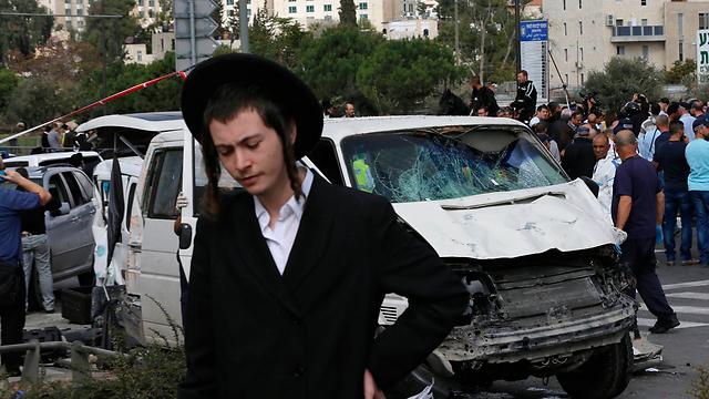 merénylet Jeruzsálem