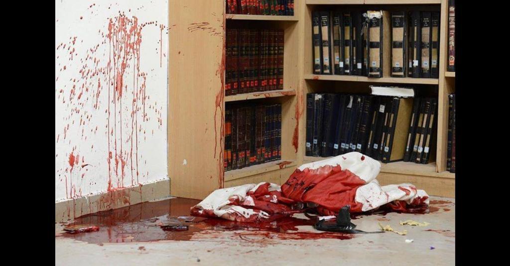 slaughter-in-Synagogue-Har-Nof-in-Jerusalem-4