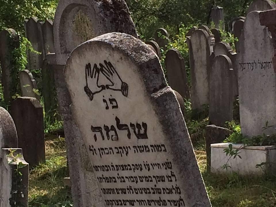 4 - Máramarosszigeti zsidó temető 2