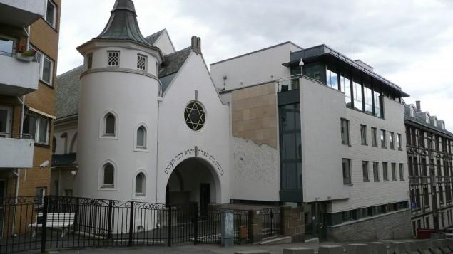 Az oslói zsinagóga