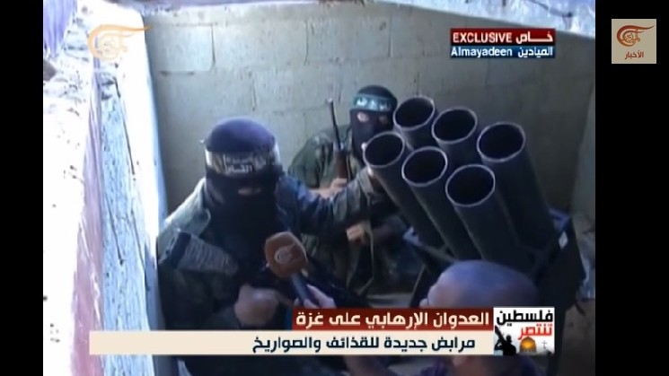 Hamasz rakéták