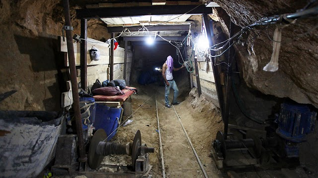 "A gázai ""metró"