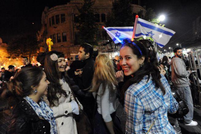 Izrael állam ünneplés