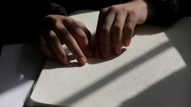 A Braille-írás