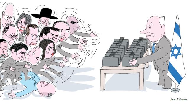 Netanjahu koalíciós tárgyalásai - a Haarec rajzolója szerint