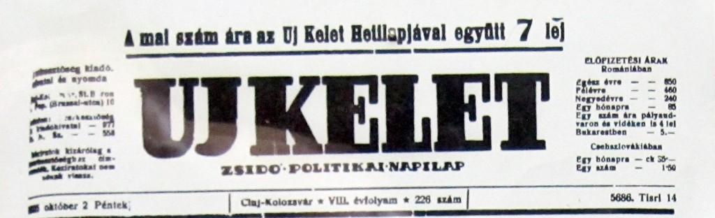 UJ_Kelet_címlap 1925
