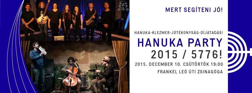 hanuka_facebook_cover