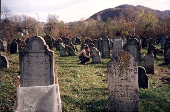 A Dolhai zsidó temető