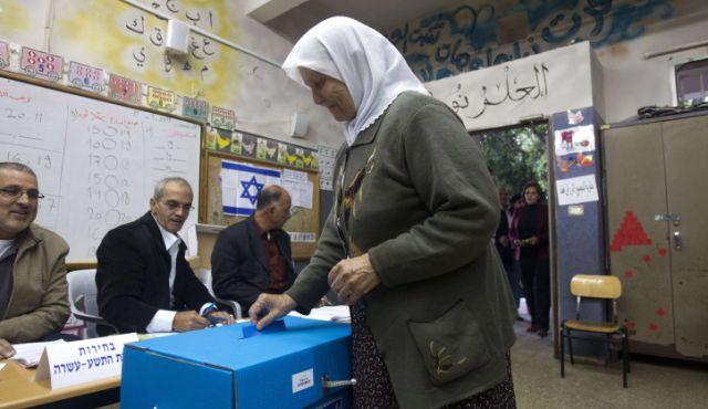 Election-photo