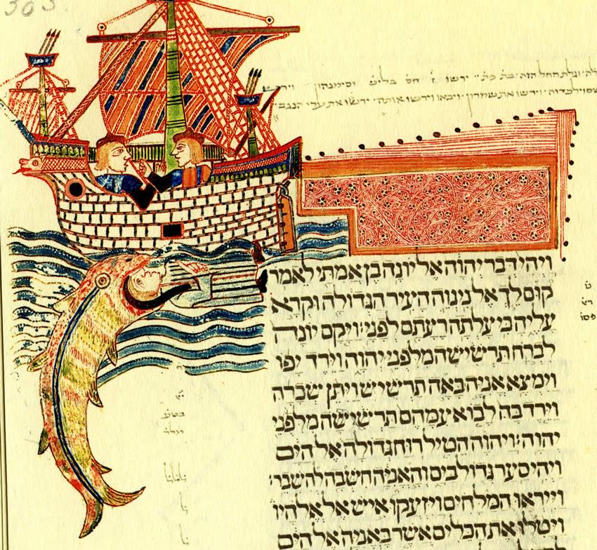 8 - Jónás könyve illusztráció 1476-bóll