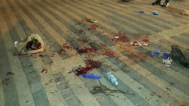 Blood at Jaffa sidewalk