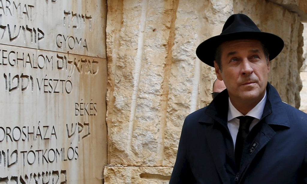 "Head of the Austrian Freedom Party (FPOe) Heinz-Christian Strache (L) visits ""The Valley of the Communities"" monument which bears engravings with the names of some 5000 Jewish communities destroyed by the Nazis or their collaborators at Yad Vashem's Holocaust History Museum in Jerusalem, April 12, 2016. REUTERS/Ronen Zvulun"