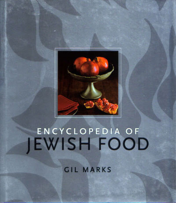 1 - A zsidó ételek enciklopédiája