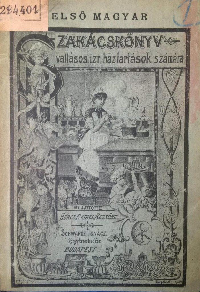 2 - Hercz Rafael Rezsőné Szakácskönyv vallásos izraeliták háztartása számára 1899. (Az O. Sz. K. gyűjteményéből)