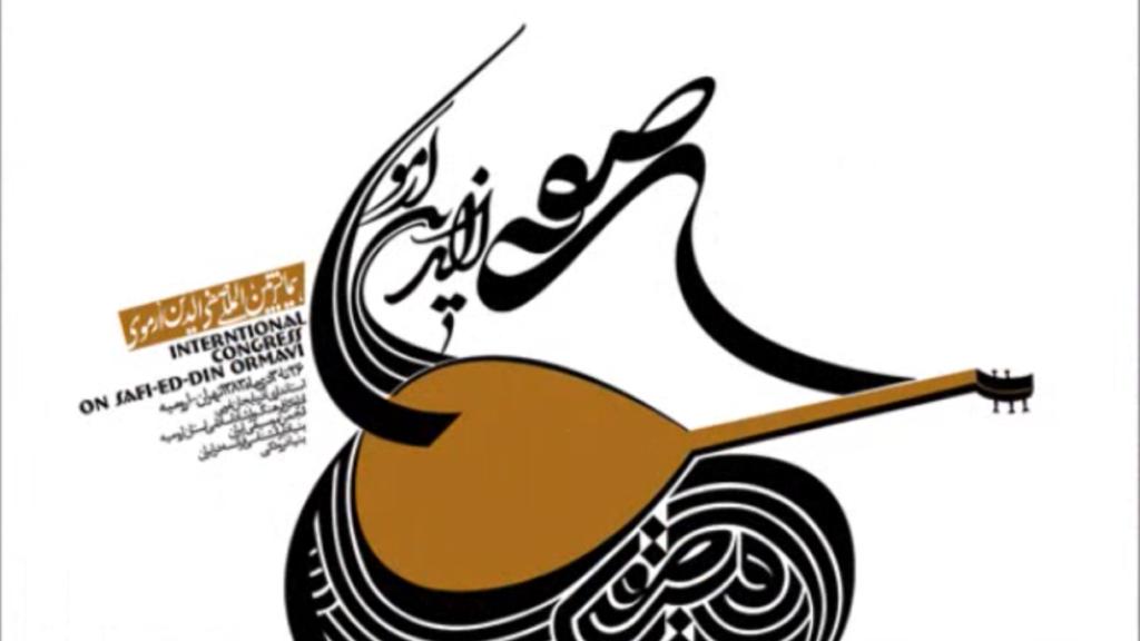 Iráni plakát