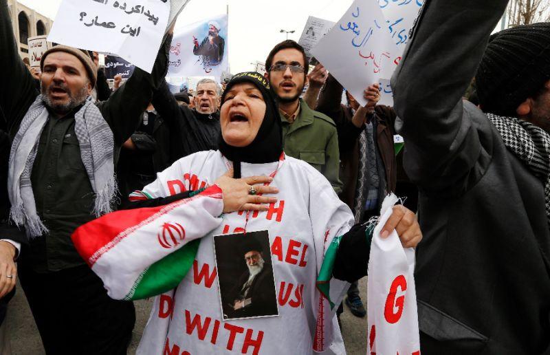 Teheráni tüntetés