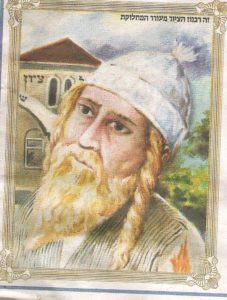 a breszlavi rebbe képzelt képmása