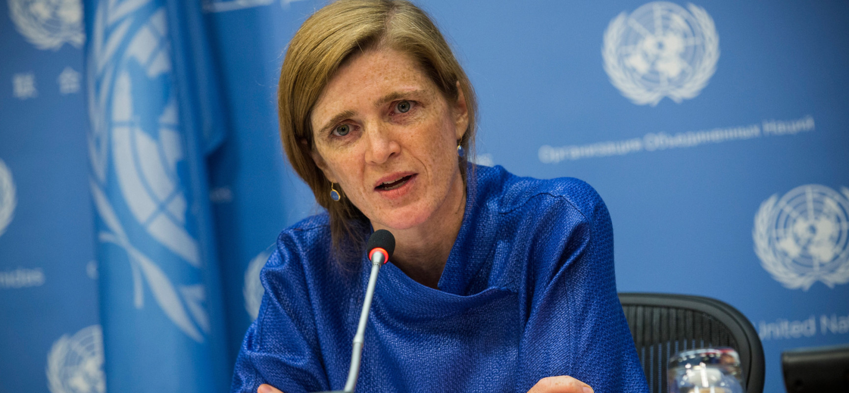 NEW YORK, NY - SEPTEMBER 03: United States Ambassador to the United Nations (U.N.) Samantha Power holds a press conference on September 3, 2014 in New York City. Power answered questions on foreign extremist Islamist fighters joining ISIS in Syria and Iraq and the most recent Israeli-Palestinian peace deal, amongst other topics. (Photo by Andrew Burton/Getty Images)