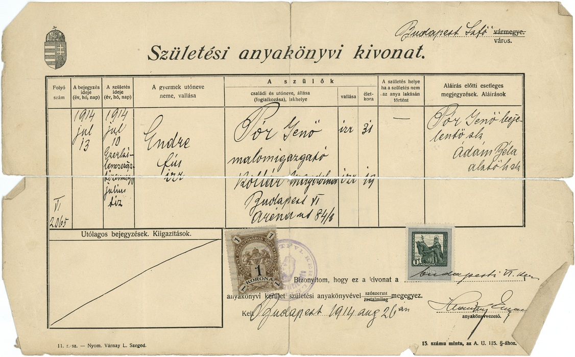 szul-kiv