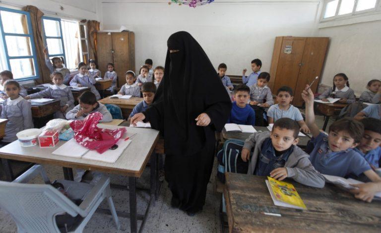 palesztin-iskola