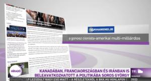 Magyarországon nem bűn sem zsidónak, sem cionistának lenni – az MTI letiltotta a Mazsihisz közmédiát bíráló közleményét