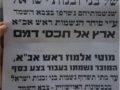 Izrael: Ultraortodox tüntetők a katonai szolgálatot Auschwitzhoz hasonlították