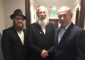 Netanjahu találkozása Köves Slomóval