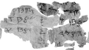 A haifai egyetem kutatói megfejtették egy titkosírással írt holt-tengeri tekercs szövegét