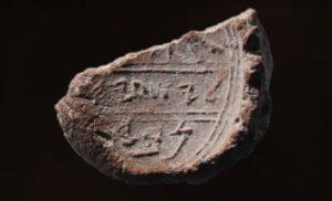 Ézsaiás (Jesajahu) próféta pecsétjét találhatták meg Jeruzsálemben